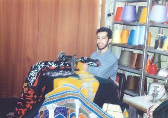 005 %پرچم دوزی الزهرا اصفهان
