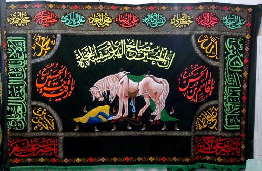 11 %پرچم دوزی الزهرا اصفهان