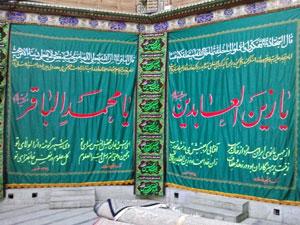 2 %پرچم دوزی الزهرا اصفهان
