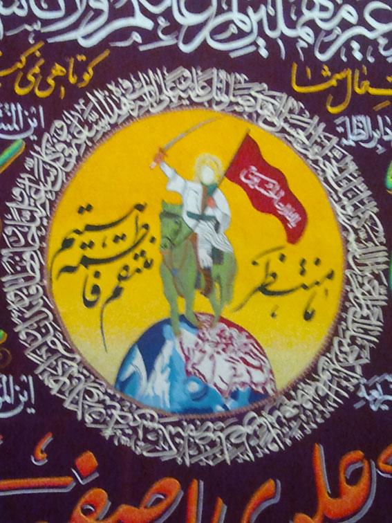 23 %پرچم دوزی الزهرا اصفهان