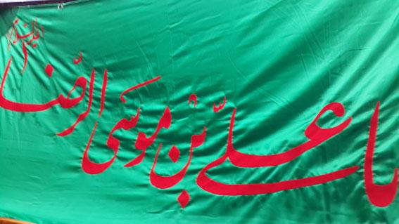 27 %پرچم دوزی الزهرا اصفهان