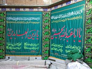 3 %پرچم دوزی الزهرا اصفهان