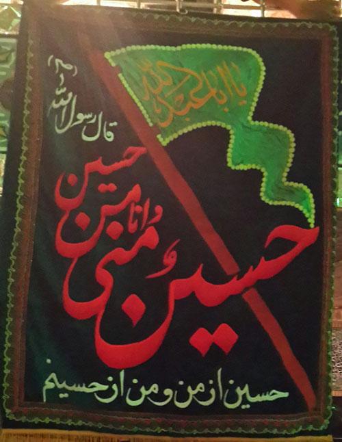 45 %پرچم دوزی الزهرا اصفهان