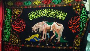 53 %پرچم دوزی الزهرا اصفهان