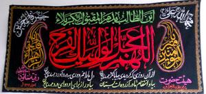 7 %پرچم دوزی الزهرا اصفهان