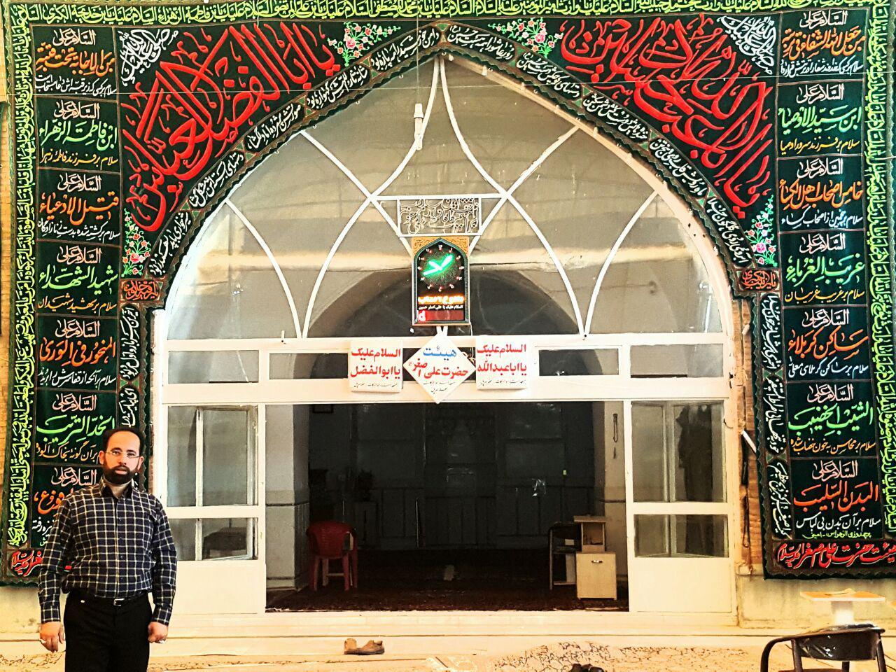 photo 2016 09 03 09 13 02 %پرچم دوزی الزهرا اصفهان