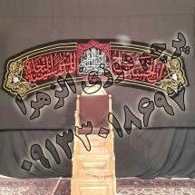 011 215x215 %پرچم دوزی الزهرا اصفهان