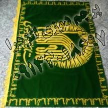 014 215x215 %پرچم دوزی الزهرا اصفهان