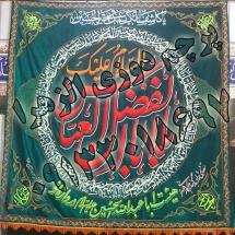 015 215x215 %پرچم دوزی الزهرا اصفهان