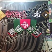 016 215x215 %پرچم دوزی الزهرا اصفهان