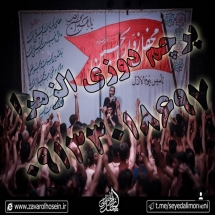 017 215x215 %پرچم دوزی الزهرا اصفهان