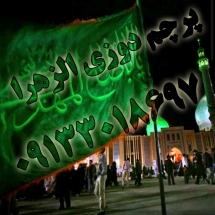 018 215x215 %پرچم دوزی الزهرا اصفهان