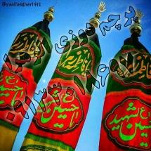 019 215x215 %پرچم دوزی الزهرا اصفهان
