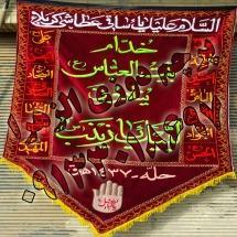021 215x215 %پرچم دوزی الزهرا اصفهان