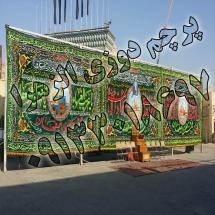 022 215x215 %پرچم دوزی الزهرا اصفهان