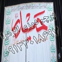 023 215x215 %پرچم دوزی الزهرا اصفهان