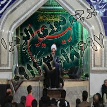 025 215x215 %پرچم دوزی الزهرا اصفهان