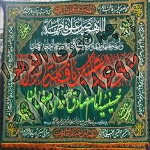 026 215x215 %پرچم دوزی الزهرا اصفهان