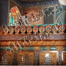 027 215x215 %پرچم دوزی الزهرا اصفهان