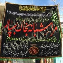 028 215x215 %پرچم دوزی الزهرا اصفهان