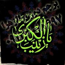 03 215x215 %پرچم دوزی الزهرا اصفهان