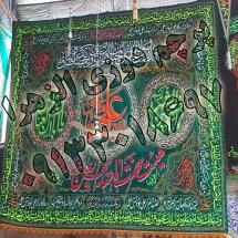 034 215x215 %پرچم دوزی الزهرا اصفهان