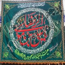 037 215x215 %پرچم دوزی الزهرا اصفهان