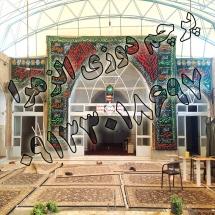 038 215x215 %پرچم دوزی الزهرا اصفهان