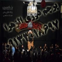 039 215x215 %پرچم دوزی الزهرا اصفهان