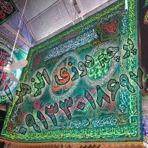 04 215x215 %پرچم دوزی الزهرا اصفهان
