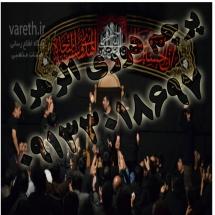 040 215x215 %پرچم دوزی الزهرا اصفهان