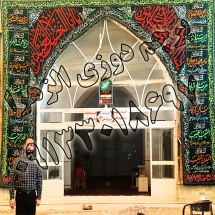 041 215x215 %پرچم دوزی الزهرا اصفهان