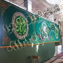 042 215x215 %پرچم دوزی الزهرا اصفهان