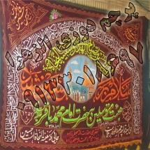 045 215x215 %پرچم دوزی الزهرا اصفهان