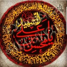 05 215x215 %پرچم دوزی الزهرا اصفهان