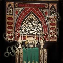 052 215x215 %پرچم دوزی الزهرا اصفهان
