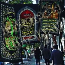 056 215x215 %پرچم دوزی الزهرا اصفهان