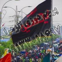 057 215x215 %پرچم دوزی الزهرا اصفهان