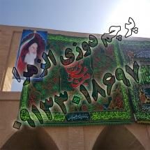 058 215x215 %پرچم دوزی الزهرا اصفهان