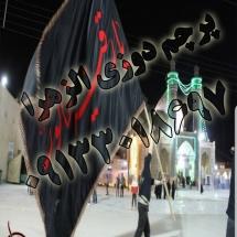 060 215x215 %پرچم دوزی الزهرا اصفهان