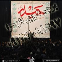 064 215x215 %پرچم دوزی الزهرا اصفهان