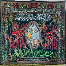 065 215x215 %پرچم دوزی الزهرا اصفهان