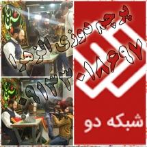 068 215x215 %پرچم دوزی الزهرا اصفهان