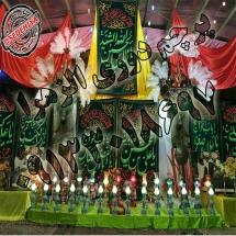 073 215x215 %پرچم دوزی الزهرا اصفهان