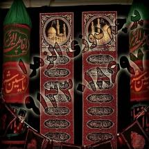075 215x215 %پرچم دوزی الزهرا اصفهان