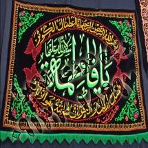 077 215x215 %پرچم دوزی الزهرا اصفهان