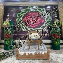 079 215x215 %پرچم دوزی الزهرا اصفهان