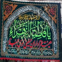 08 215x215 %پرچم دوزی الزهرا اصفهان