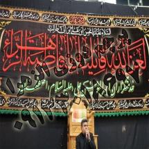 081 215x215 %پرچم دوزی الزهرا اصفهان