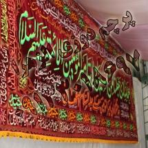 082 215x215 %پرچم دوزی الزهرا اصفهان